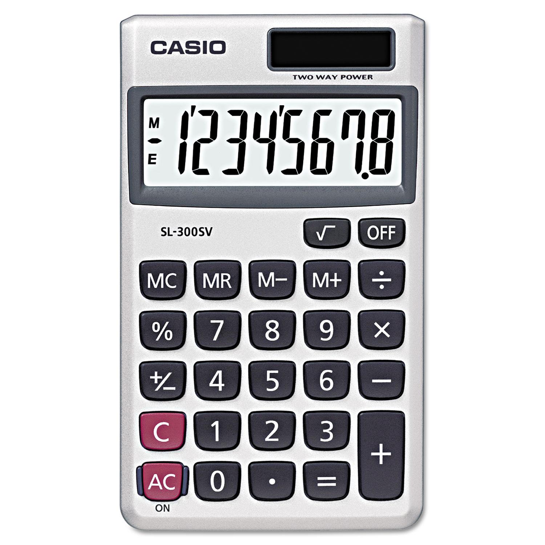Как сделать калькулятор с нуля