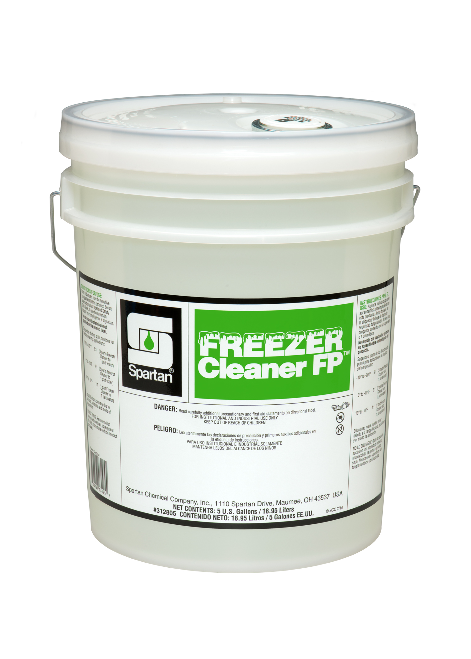 PicturesLogo/FREEZER CLEANER.jpg
